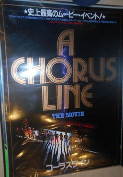 『コーラスライン』(A Chorus Line) 劇場版ポスター(1985年)