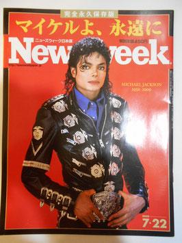 雑誌「Newsweek  マイケル・ジャクソンよ、永遠に」2009年 7/22号
