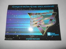 キャプテンEO  ステッカーポストカード