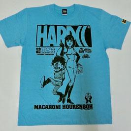 マカロニほうれん荘(総司)Tシャツ