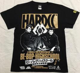 ビー・バップ・ハイスクール 高校与太郎哀歌 Tシャツ