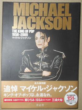 MICHAEL JACKSON キング・オブ・ポップよ、永遠なれ(2009)