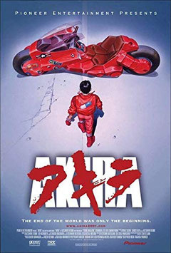 AKIRA / アキラ   海外輸入版  ポスター