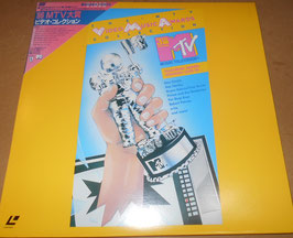 '86 MTV VIDEO MUSIC AWARDS COLLECTION レーザーディスク(1986年)