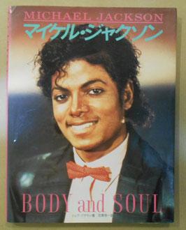 マイケル・ジャクソン (雑誌)BODY and SOUL