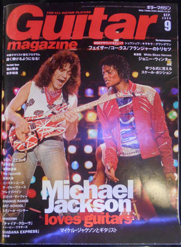 雑誌「ギターマガジン」MJ特集(2009年9月号)