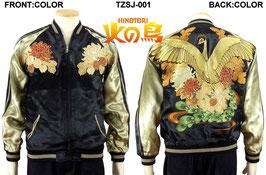 火の鳥と菊花刺繍スカジャン(カラー)