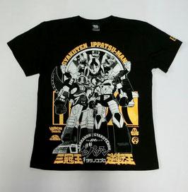 逆転イッパツマン(逆転王・三冠王)  Tシャツ
