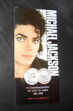 マイケル・ジャクソン 訪日記念メダル販促用リーフレット(1988年)