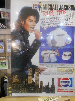 マイケル・ジャクソン BAD TOUR 1988 PEPSI グッズ プレゼント応募ポスター(大)