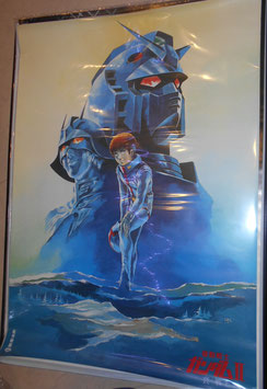 『機動戦士ガンダムⅡ哀・戦士』非買品ポスター(1981年)