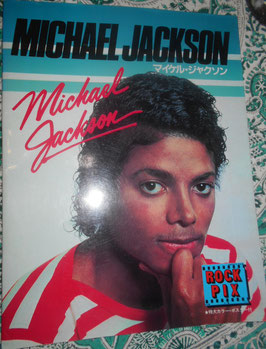 Michael Jackson「ROCK PIX」1984年