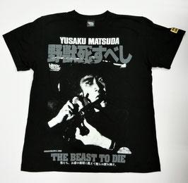 野獣死すべし(リップ・バン・ウィンクル) Tシャツ