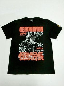 ジェロニモン(大岩山)- Tシャツ