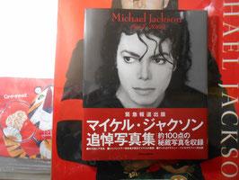 緊急報道写真集  MJ  1958-2009 (日本語) 大型本