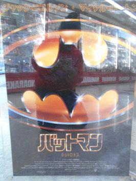 映画「BATMAN」 日本版ポスター(1989年)