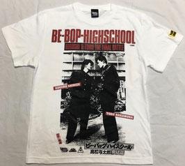 ビー・バップ・ハイスクール 高校与太郎完結篇 Tシャツ