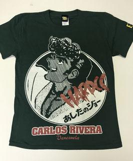カーロス・リベラ / RIVERA(ベネズエラ) Tシャツ