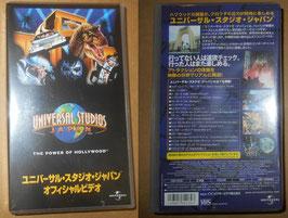 ユニバーサル・スタジオ・ジャパン オフィシャルビデオ VHS(2001年)