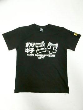 釣りキチ三平  /  アユの友釣り Tシャツ