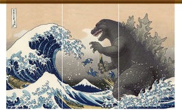 ゴジラ  暖簾(のれん)富嶽三十六景大怪獣ノ図