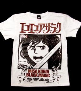 エコエコアザラク(ロータスソード)  Tシャツ