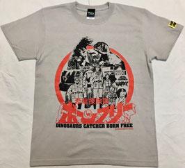 恐竜探検隊ボーンフリー  Tシャツ
