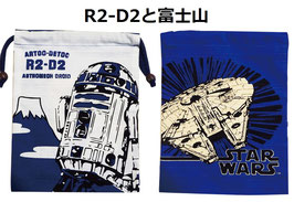 STAR WARS シャンタン巾着 R2-D2と富士山