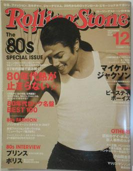 雑誌『RollingStone』2007年12月号(MJ完全保存版BOOK付き)