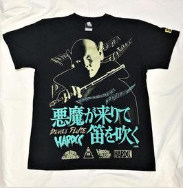 悪魔が来りて笛を吹く(DEVIL'S FLUTE)  Tシャツ