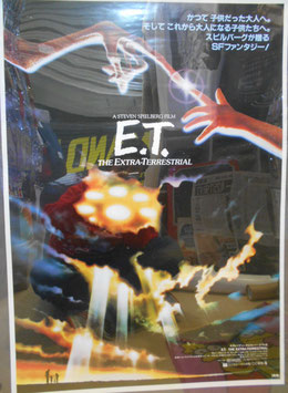 E.T. The Extra-Terrestrial  日本版ポスター