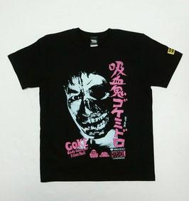 吸血鬼ゴケミドロ(寄生生物) Tシャツ