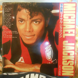 Michael Jackson 写真集(ビスタ出版)