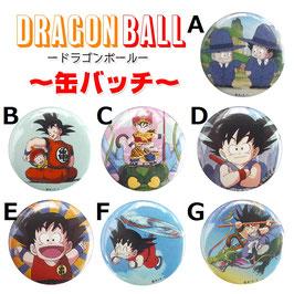 DRAGONBALL 【ドラゴンボール】缶バッチ
