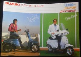 SUZUKI LOVE パンフレット(w/ジェンマ50)