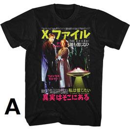 『X-ファイル』Tシャツ
