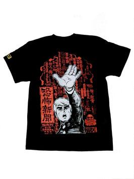 恐怖新聞  (レッド)  Tシャツ