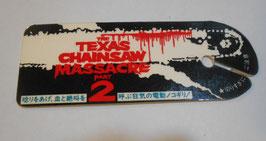『悪魔のいけにえ2』(The Texas Chainsaw Massacre 2)前売り特典ペーパーカッター(1986年)