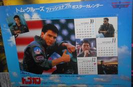 『トップガン』(Top Gun) プロモ用 ミニポスター(1986年)