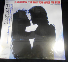 """The Way You Make Me Feel  Special """"12"""" Single Mixes(日本版)"""