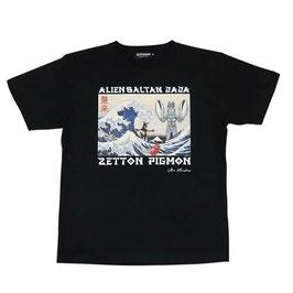 ウルトラ怪獣浮世絵Tシャツ