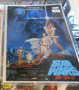 STAR WARS  旧三部作 映画チラシ(日本版) 6枚セット