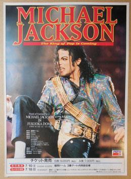MICHAEL JACKSON 1993年 Dangerous Tour @福岡ドーム ちらし
