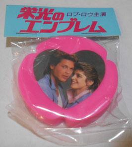 『栄光のエンブレム』(Youngblood)販促用 消しゴム(1986年)