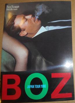 ボズ・スキャッグス(Boz Scaggs)  1980年 JAPAN TOUR パンフレット
