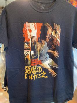 『悪魔のいけにえ』(The Texas Chain Saw Massacre)Tシャツ(POSTER)