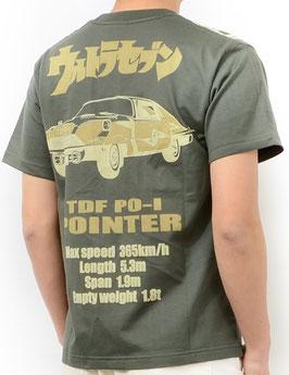ウルトラ警備隊 ポインター Tシャツ(ULST-002)