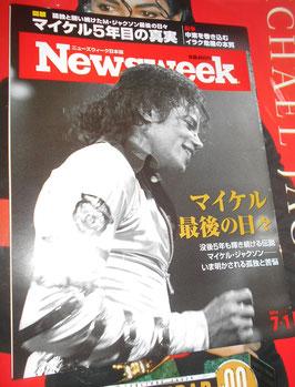ニューズウィーク日本版(2014年 7/1号)特集:マイケル最後の日々