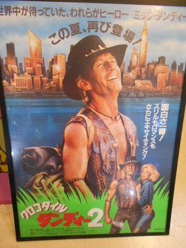 """『クロコダイル・ダンディー2』( """"Crocodile"""" Dundee II)  日本版ポスター"""
