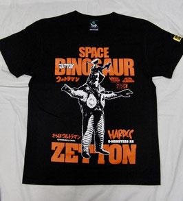 ゼットン (宇宙恐竜)Tシャツ